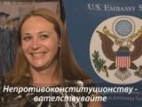 Picture: Яко ШОУ! Вижте как американци говорят български (ВИДЕО)