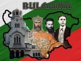 Picture: България върви към разпад