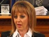 Picture: Мая Манолова: ГЕРБ е антисистемен играч, който руши парламентаризма
