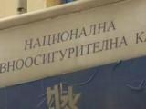 Picture: ПРОВАЛ на заседанието на НЗОК