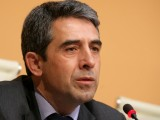 Picture: Президентът сезира КС за връщането на Пеевски в парламента