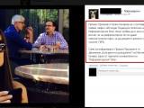 Picture: Вижте с кого си пие кафето Румен Овчаров?! (ПАПАРАШКО ФОТО)