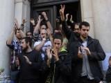 Picture: Студентите: Няма утре, има само днес. България, направи своя избор! (LIVE)