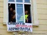Студенти изпитват държавата