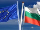Picture: България остава най-бедната стана в Европейския Съюз