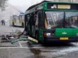 Picture: Кошмар: Втори атентат във Волоград