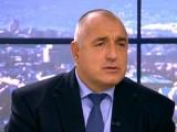 Picture: Бойко Борисов: ГЕРБ е в отлична форма