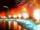 Picture: Нова Година в Рио – неповторимо зрелище и бизнес