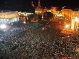 Picture: Челен опит: Протестите в Киев започват от сутринта!