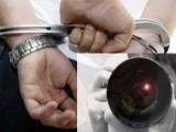 Picture: Властта се отказа да вкарва в затвора заради снимки