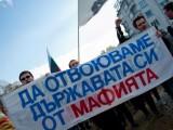 Picture: DW за България през 2014: Нестабилност и предсрочни избори