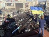 Протестите в Киев