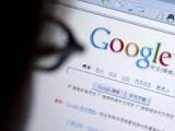 Интернет в Китай
