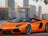 Picture: Всеки закупил си луксозен имот - получава бонус Lamborghini