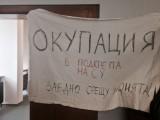 окупацията на Софийския университет