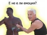 Picture: Сидеров се скара с Бареков за новата програма на цирк Балкански