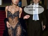 Picture: ДПС без позиция за Сидеров, и БСП мълчи