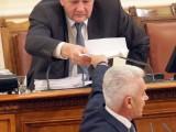 """Picture: Сидеров и """"другарите"""" му от """"Атака"""" се отказаха от имунитета си"""