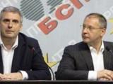 Picture: Станишев отмъщава: ДАНС разследва Ивайло Калфин