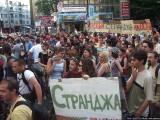"""Протест за """"Странджа"""""""