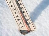 Picture: Времето ПОЛУДЯ – температурни амплитуди от 100 ГРАДУСА!