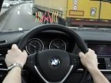 BMW - тата