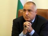 Picture: ГЕРБ: Правителството тухла по тухла разгражда България и я води към катастрофа
