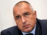 Picture: Бойко Борисов: Искам незабавна оставка на това уродливо управление!