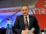 Picture: Ключов конгрес на БСП, ще анатемоса АБВ