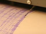 Picture: Поредно земетресение разклати Гърция! Не спира да се люлее!