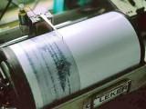 Picture: Земетресение от 6.1 по Рихтер разтърси Гърция