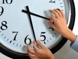 Picture: Минаваме към лятно часово време - местим стрелките с час напред
