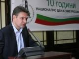 Picture: Депутат от БСП иска след Крим да паднат и Балканите