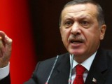 Picture: Турският премиер Ердоган удари социалните мрежи
