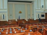 Picture: Депутатите с 561 лева отгоре към заплатите си