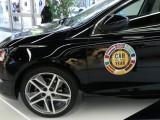 Picture: Ето коя е колата на годината в Европа