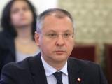 Picture: Защо само глоба за Станишев, без наказателна отговорност?!