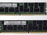 Picture: Създадоха първият в света DDR4 модул със 128 GB