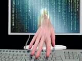 Picture: Кошмар: 18 милиона пароли, откраднати от хакери в Германия