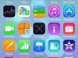 Picture: Появи се първи скрийншот на iPhone 6 и iOS 8