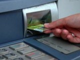 Picture: Горим с най - много 50 евро, ако ни откраднат дебитната карта