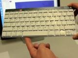 клавиатура разпознаваща жестове