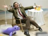 Picture: Мистър Бийн се развежда след 23-годишен брак