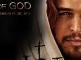 Синът Божий