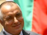 Picture: Лидерът на ГЕРБ Бойко Борисов идва в Перник
