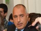 Picture: Борисов иска незабавна ОСТАВКА на правителството и нови избори
