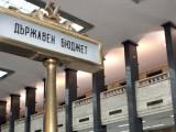 """Picture: България: """"Дупката"""" в бюджета нараства драстично"""