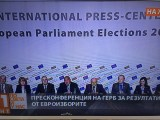 Европейският отбор на Борисов