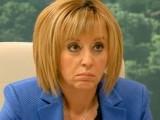 Picture: Депутатите обсъждат поведението и отстраняване на Мая Манолова