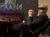Picture: Слави Трифонов на съд заради черен хумор?!